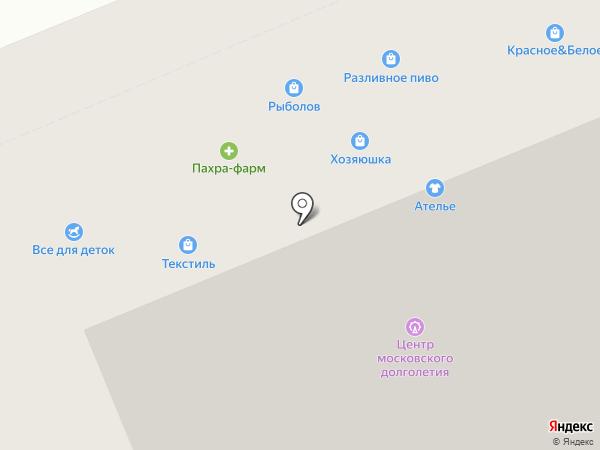 Мир обуви на карте Щапово