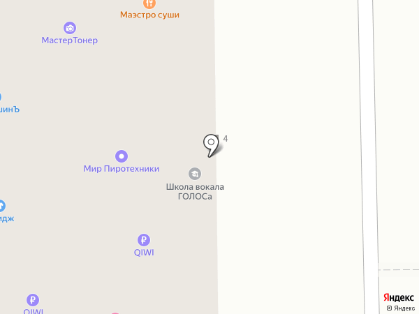 Имидж на карте Химок