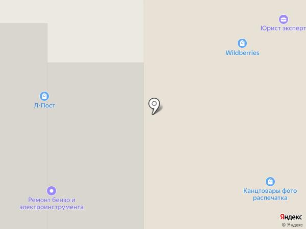 Подарки-Магазин на карте Химок