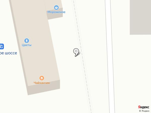 АТЕ клиник на карте Химок