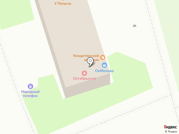 У Палыча на карте Химок