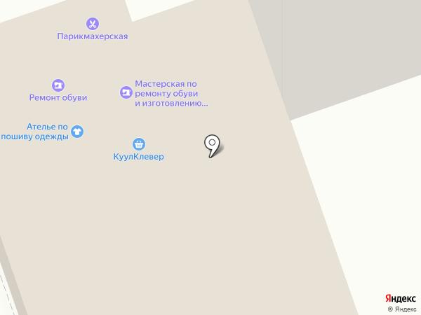 Эскавер на карте Москвы