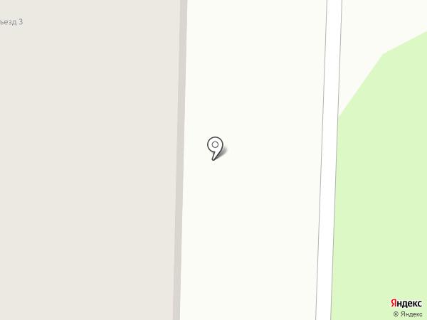 Аварийная замочная служба 911 на карте Химок