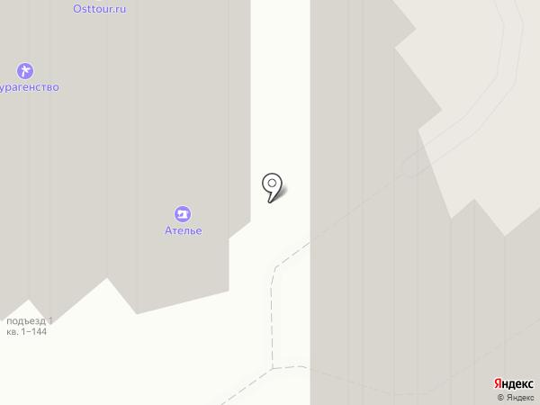 Арена на карте Химок