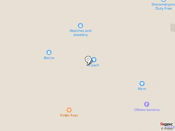 Вай Тай на карте Химок