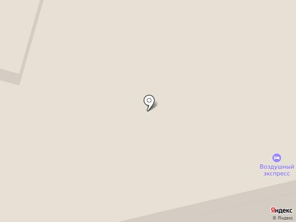 Воздушный экспресс Шереметьево на карте Химок
