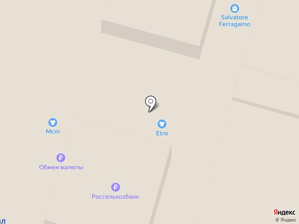 Comepay на карте Химок