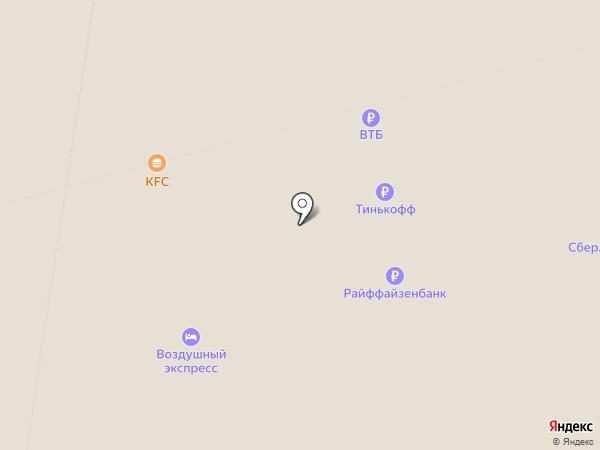 Магические игрушки на карте Химок