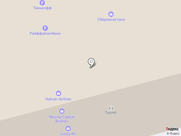 Консалт Балт Информ на карте Химок