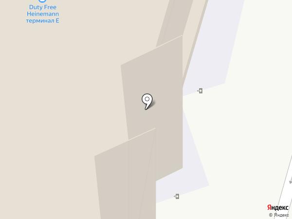 Academservice на карте Химок