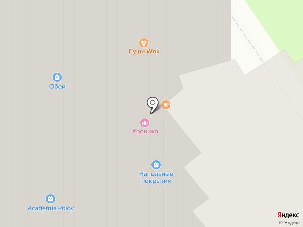 Химкинское СМУ МОИС-1 на карте Химок