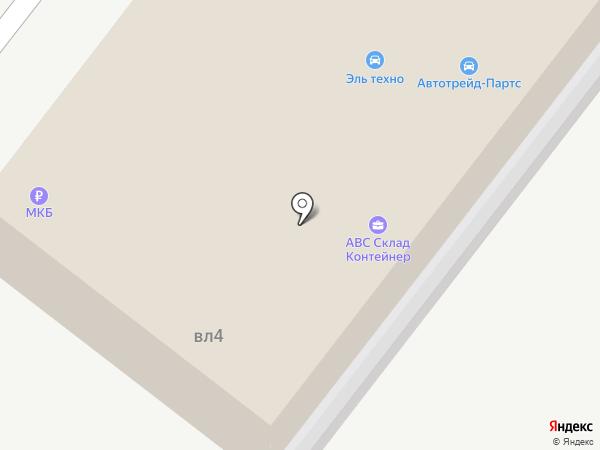 Экозон на карте Химок