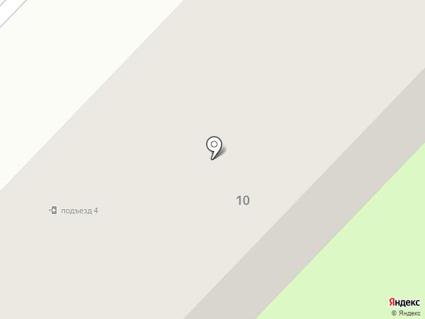 Почтовое отделение №142305 на карте Чехова