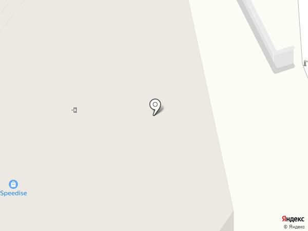 speedise на карте Химок