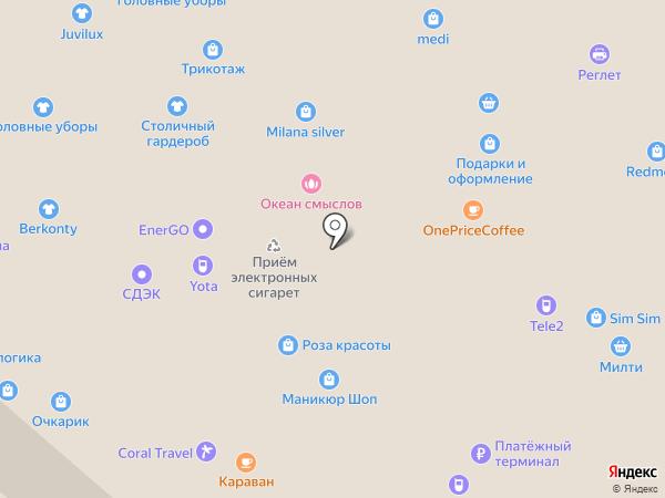 Нано век на карте Москвы