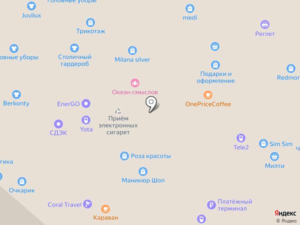 Магазин профессиональной косметики на карте Москвы