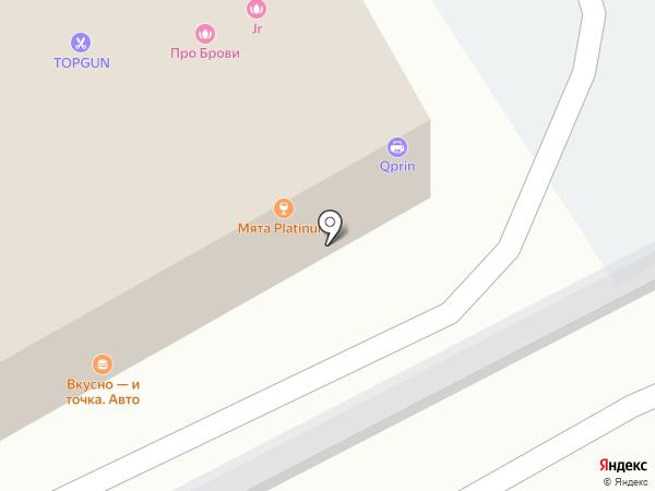 TOPGUN на карте Химок
