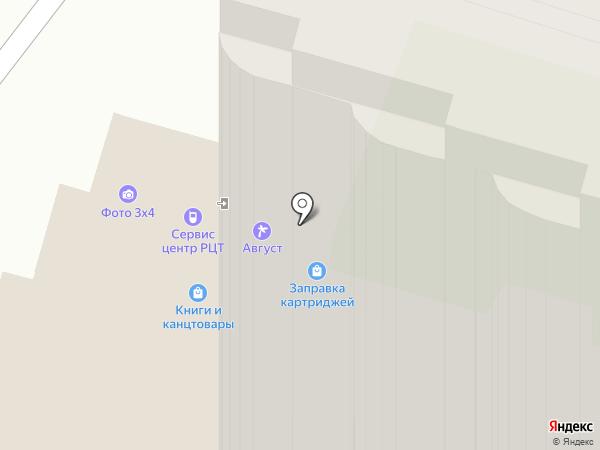 Тонерок на карте Химок