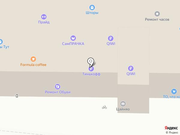Frida Brandi на карте Москвы
