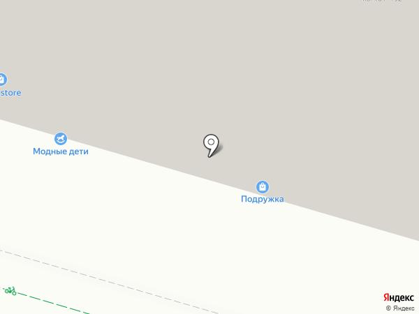 Аптека №383 на карте Химок