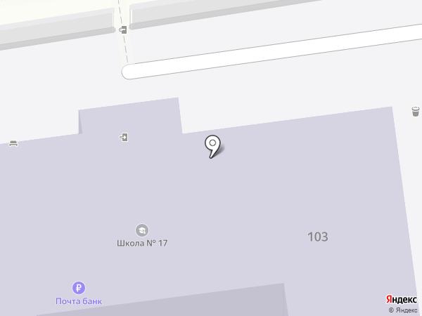 Средняя общеобразовательная школа №17 на карте Анапы