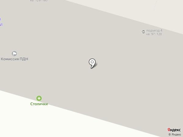 Швейное ателье на карте Химок
