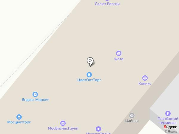 Платежный терминал, КБ Индустриальный Сберегательный Банк на карте Москвы