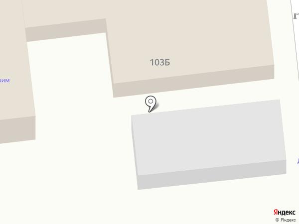 Дорожник на карте Анапы
