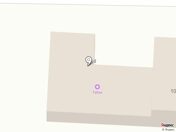 Delivery Club на карте Чехова