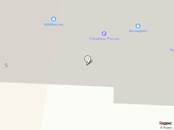 Мирадент на карте Химок