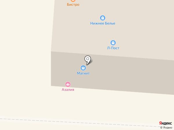 Магазин подарков на карте Химок