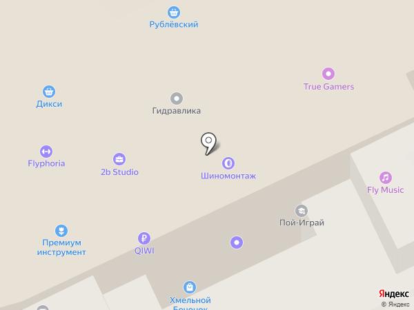Фонбет на карте Химок