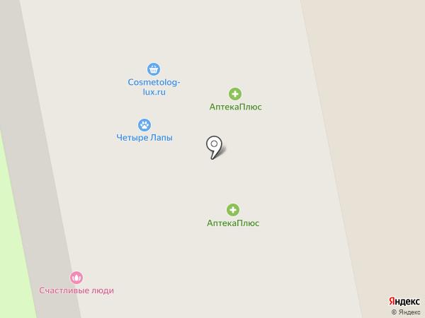 МясновЪ Пекарня на карте Москвы