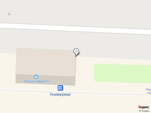 Билайн на карте Химок