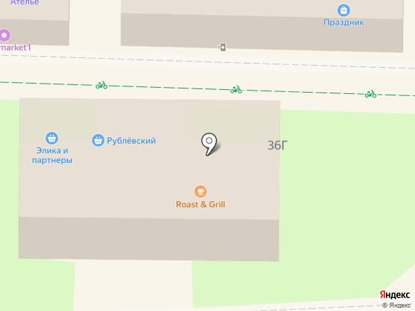 Roast & Grill на карте Химок