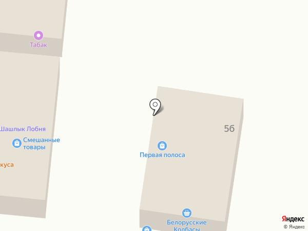 Магазин цветов и подарков на карте Лобни