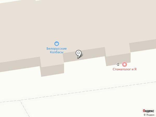 QIWI на карте Лобни