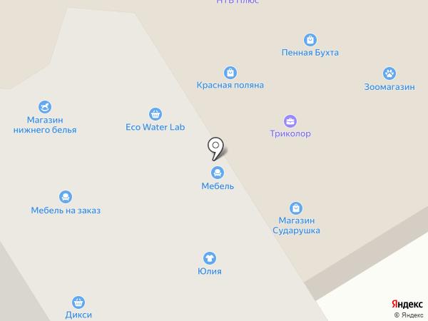 Красная Поляна на карте Лобни