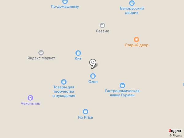 Лавандерия на карте Химок