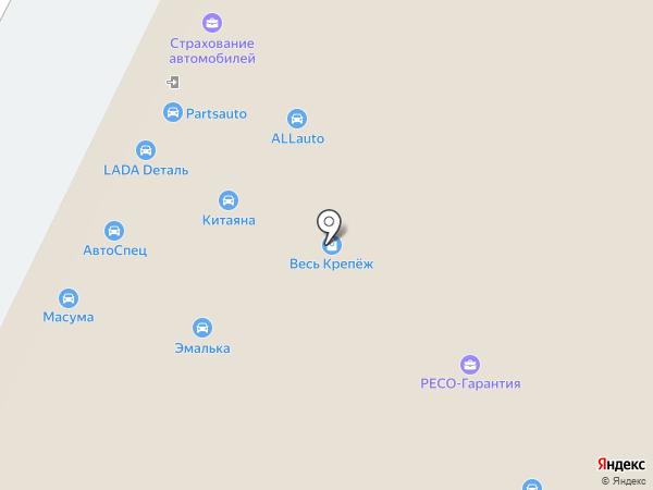 Автомойка на Походном проезде на карте Москвы