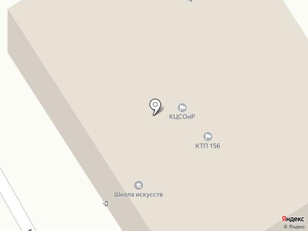 Лобненский центр социального обслуживания граждан пожилого возраста и инвалидов на карте Лобни