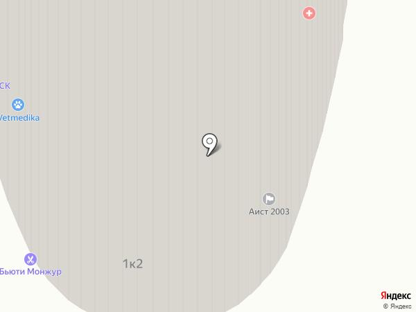 Уно Моменто на карте Химок
