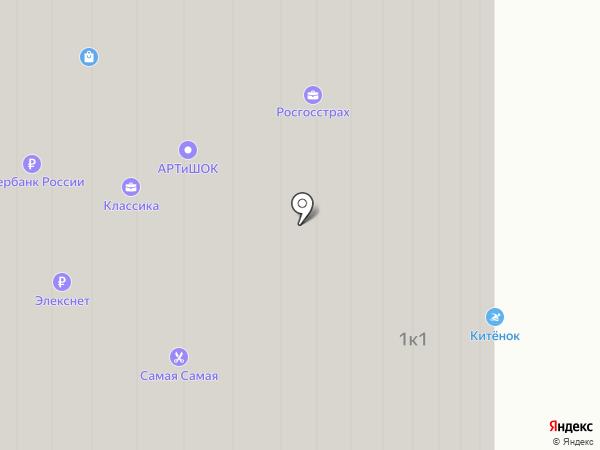 Платежный терминал, МОСОБЛБАНК на карте Химок