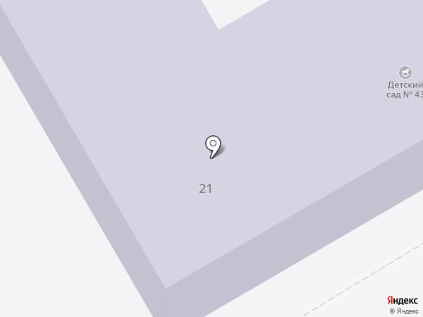 Детский сад №43 на карте Чехова