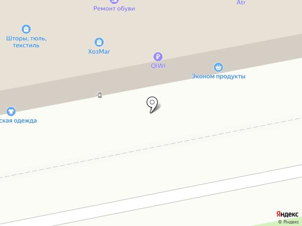 Магазин кожгалантереи на карте Москвы
