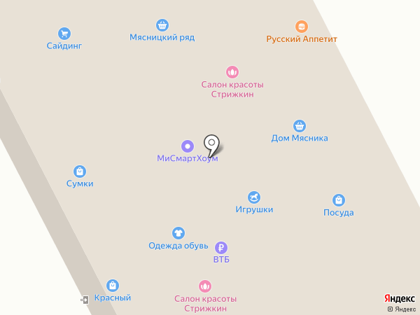 Вед-Альянс на карте Чехова