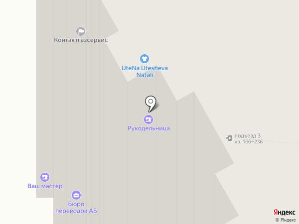 Ок на карте Химок