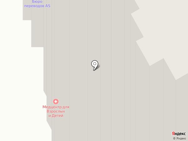 Киндер-Мед на карте Химок