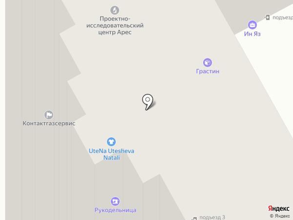 Ситистрой на карте Химок