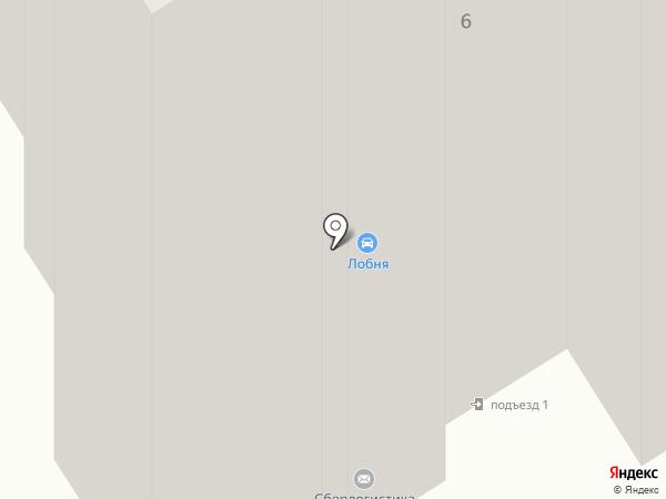 Домоуправление №7 на карте Лобни